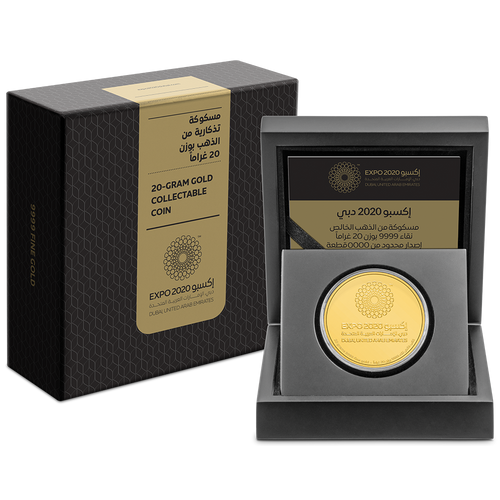 Expo 2020 Dubai – 20g Gold Coin Packaging