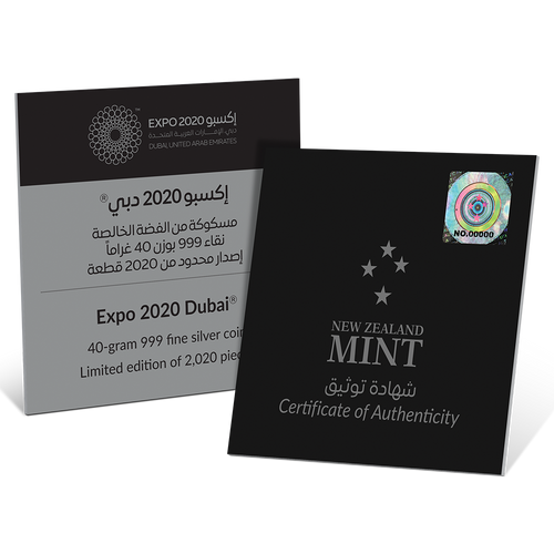 Expo 2020 Dubai – 40g Silver Coin Certificate of Authenticity