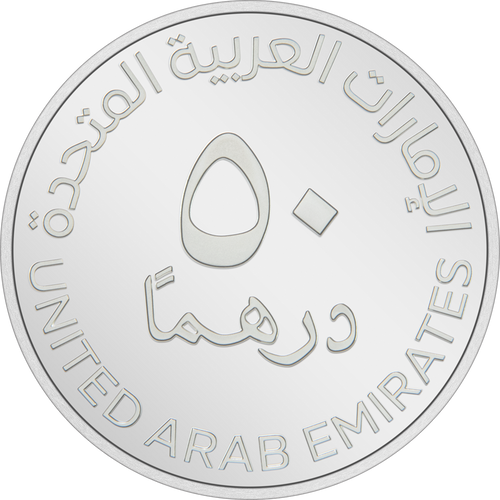 Expo 2020 Dubai – 40g Silver Coin Flat View English and Arabic