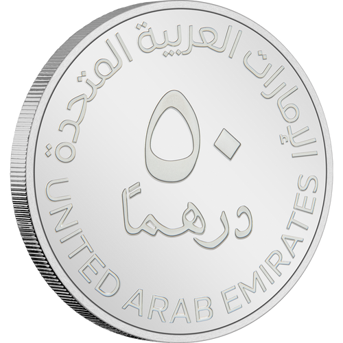 Expo 2020 Dubai – 40g Silver Coin Obverse on Edge