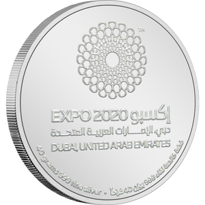 Expo 2020 Dubai – 40g Silver Coin | NZ Mint