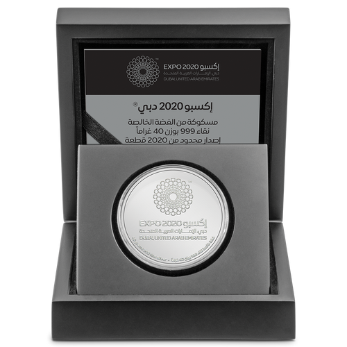 Expo 2020 Dubai – 40g Silver Coin Display Box