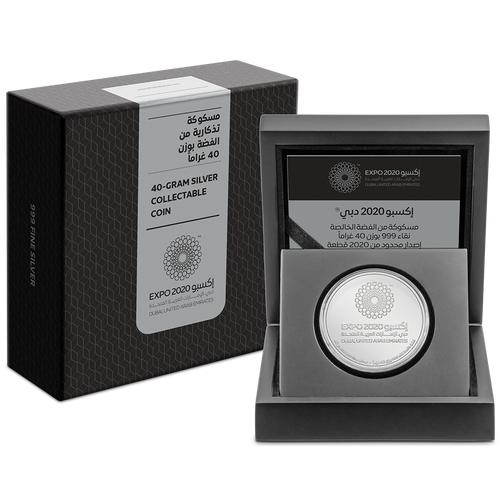 Expo 2020 Dubai – 40g Silver Coin Display Packaging