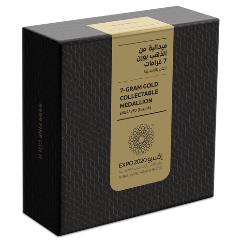Expo 2020 Dubai - 7g Gold Medallion - English Box