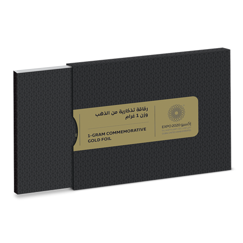 Expo 2020 Dubai - 1g Gold Foil Box