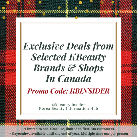 exclusive deals from selected kbeauty brands-1