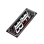 Final Bout Sticker - Club [ Color Options ]