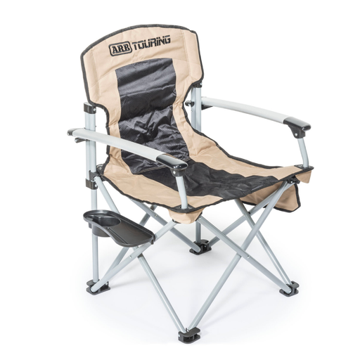 ARB Touring Camping Chair with Table - 10500101A