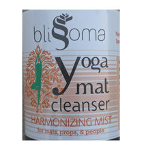 Load image into Gallery viewer, All Natural Yoga mat cleanser by Blissoma
