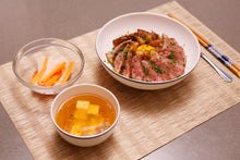 Load image into Gallery viewer, Wagyu Donburi with Miso Soup
