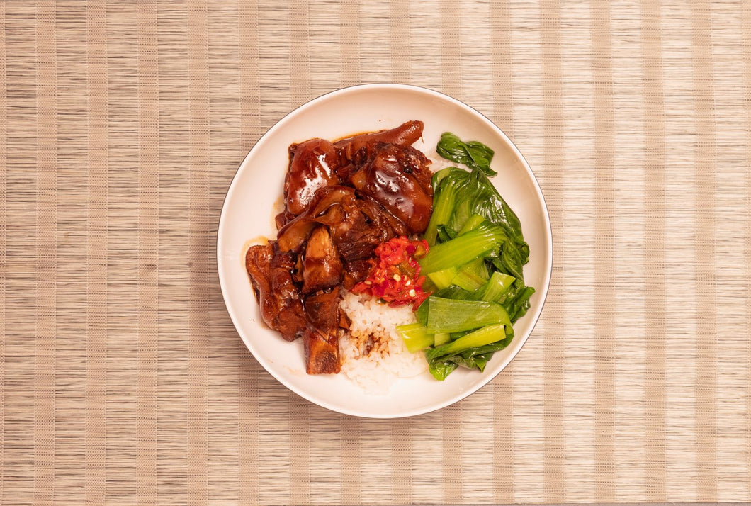 Braised Pork Knuckle Rice Bowl with Bok Choy