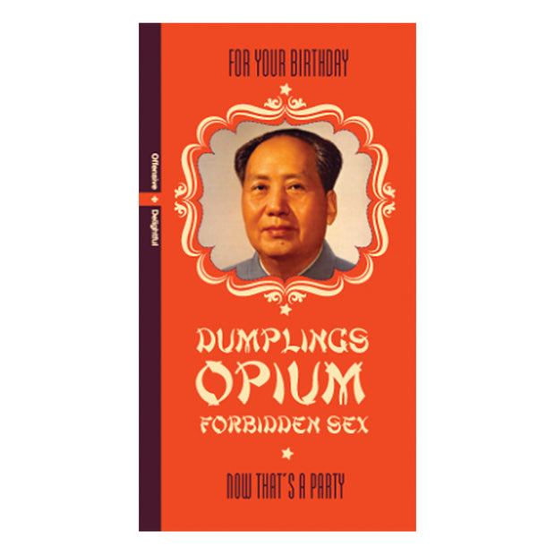 MAO Says - BodyFactory