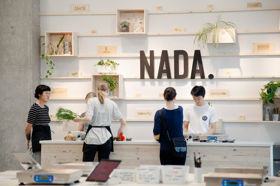 Image of the NADA store