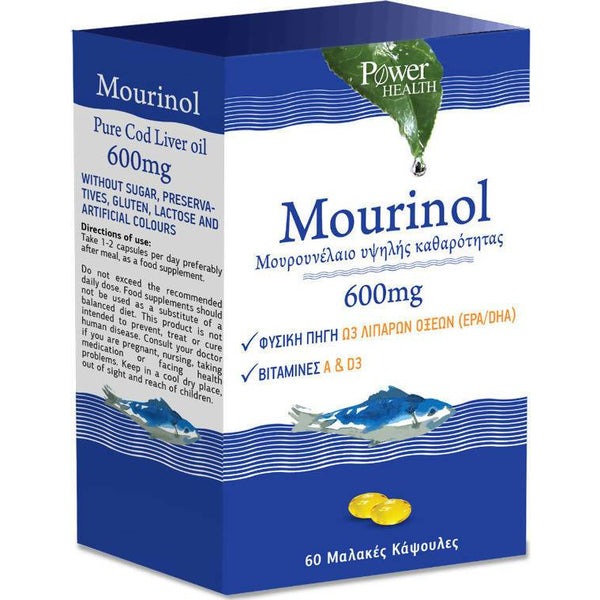Mourinol Syr 250ml, Syrup, 250ml