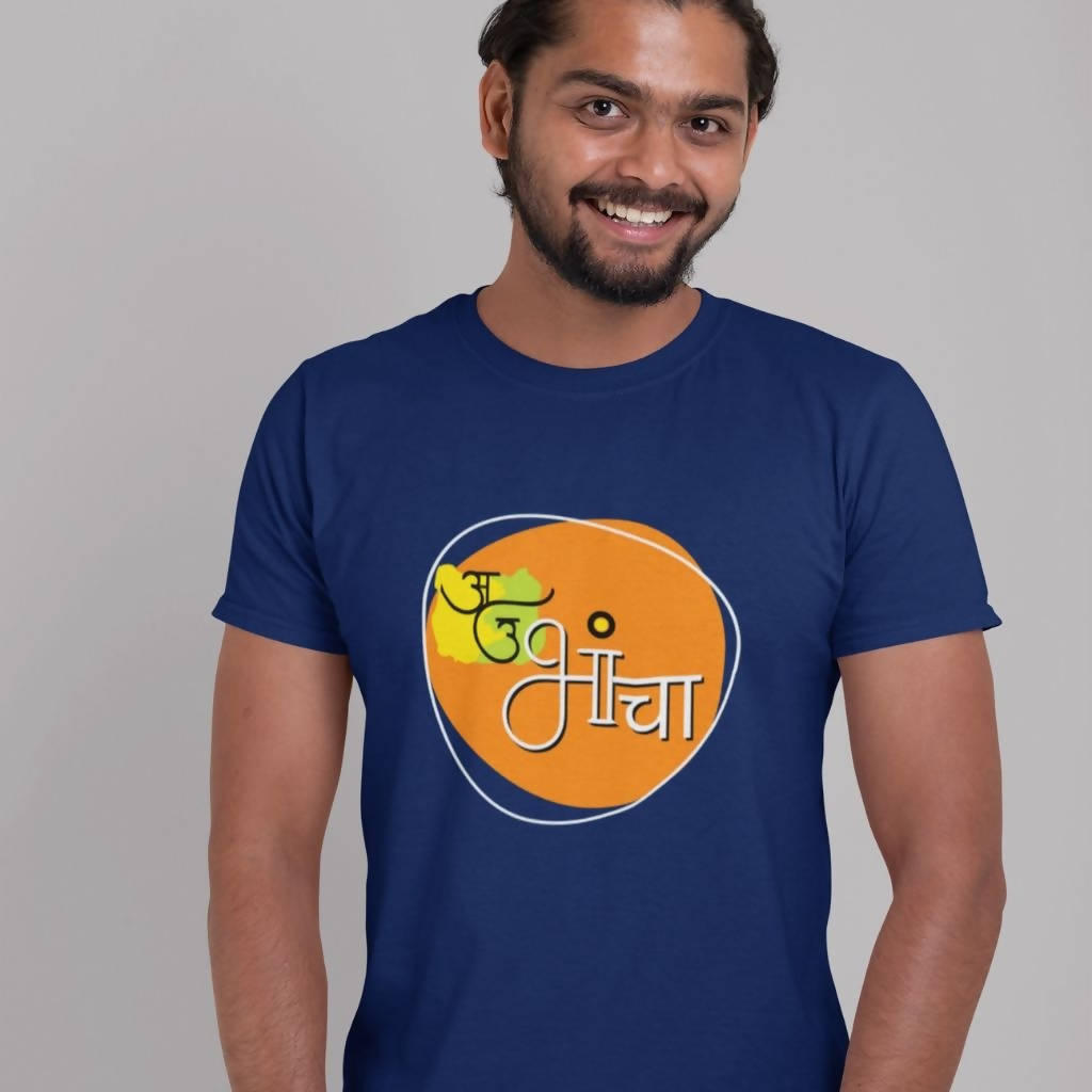 Au bhancha (hindi) Printed T-shirt -Raipur Foodie