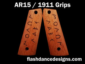 Walnut AR 1911 grips laser engraved with Greek text for Molon Labe
