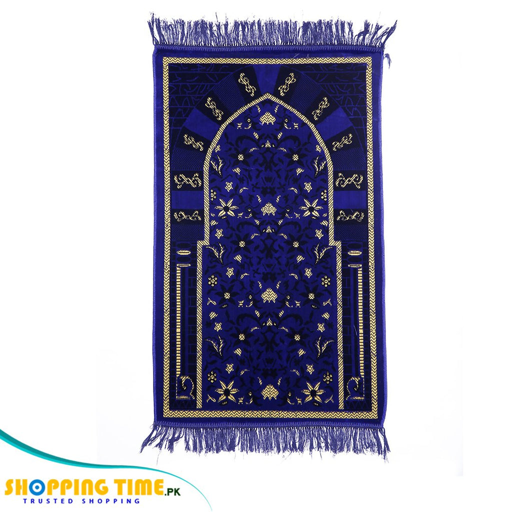 Prayer Rugs - JaNamaz