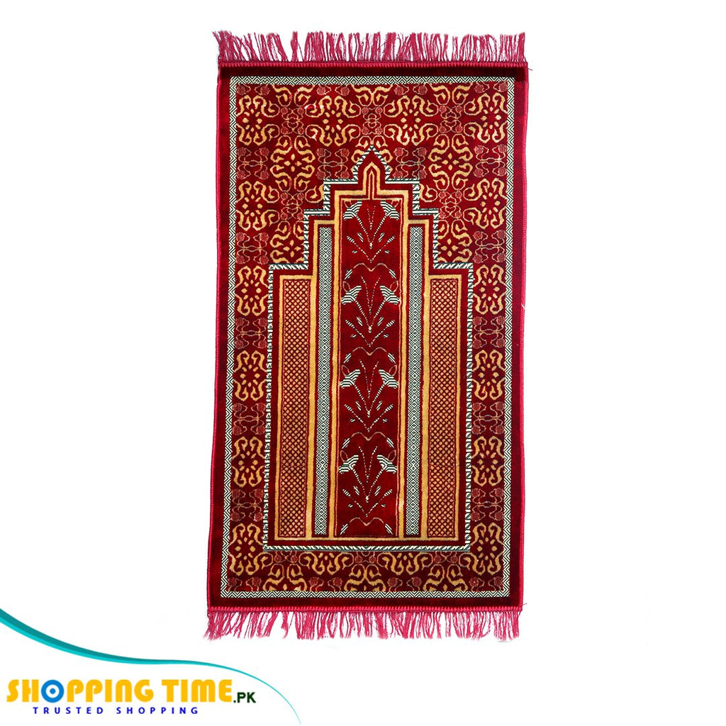 Prayer Rug - JaNamaz