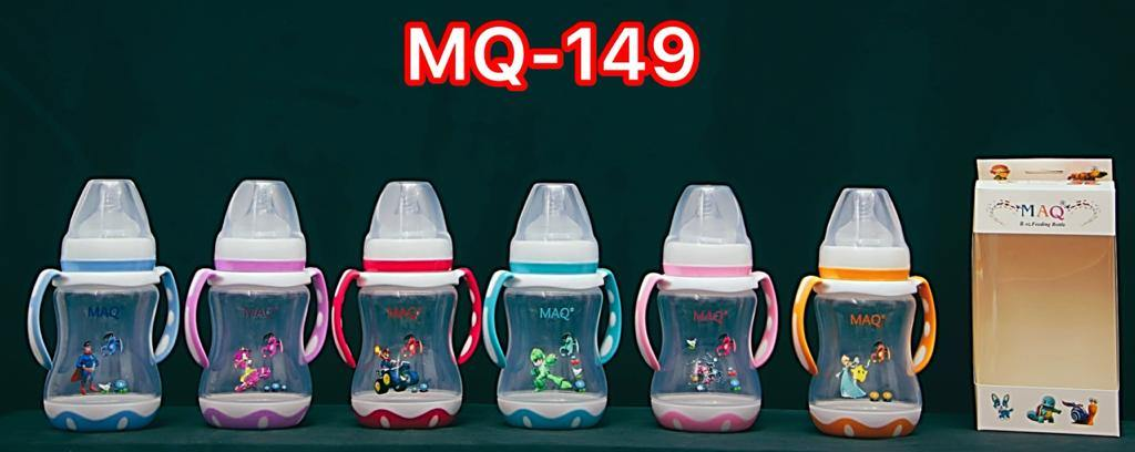 MAQ High Quality Baby Feeder With Handle - shoppingtime.pk