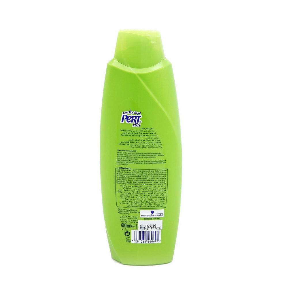 Pert Plus Shampoo with Charomile Extracts