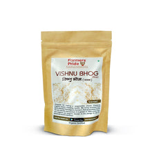 Load image into Gallery viewer, Vishnu Bhog Rice  (विष्णु भोग चावल) 1Kg