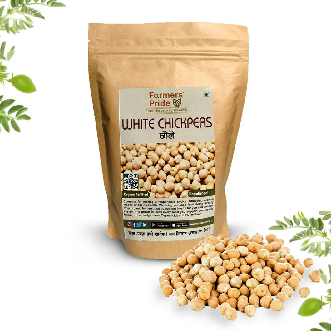White Chickpea (Chole)  1Kg