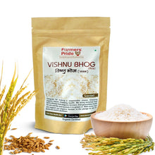 Load image into Gallery viewer, Vishnu Bhog Rice  1Kg