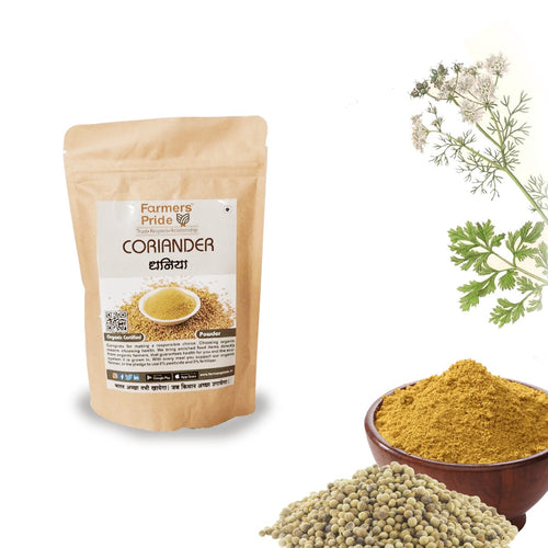 Coriander Powder 200Gm