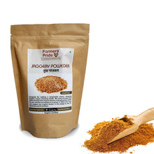 Load image into Gallery viewer, Jaggery Powder  1 Kg