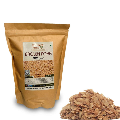 Brown Poha  500g