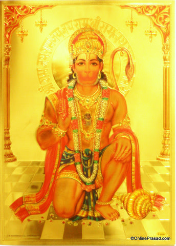 The Sitting Hanuman Golden Poster , Poster - Zevotion, OnlinePrasad.com