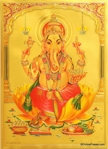 The Ganpati On Lotus Golden Poster , Poster - Zevotion, OnlinePrasad.com
