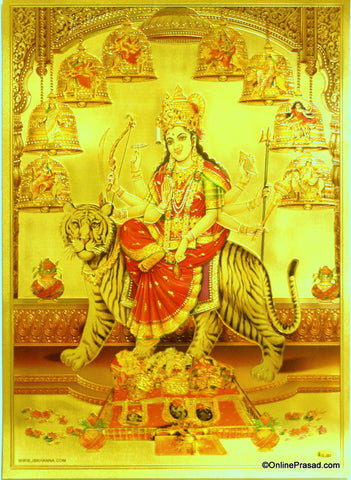 The Navdurga With Vaishno Devi Golden Poster - OnlinePrasad.com