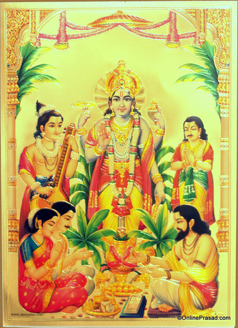 The Lord Vishnu With Narad Muri And Other Devotees Golden Poster - OnlinePrasad.com