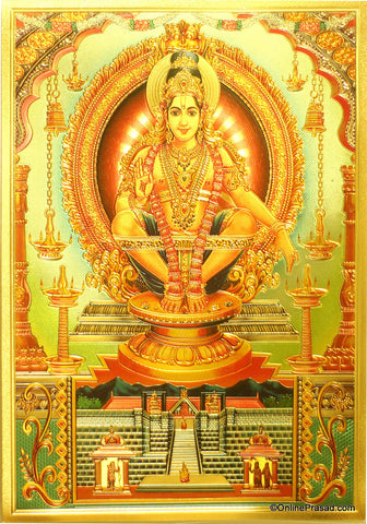 The Ayyappa Swamy On Throne Golden Poster , Poster - Zevotion, OnlinePrasad.com