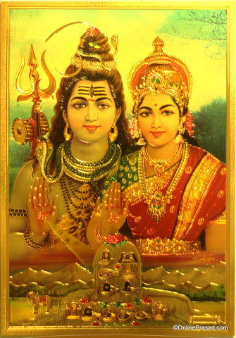 The Shiv Parvati With Shivlinga Golden Poster , Poster - Zevotion, OnlinePrasad.com