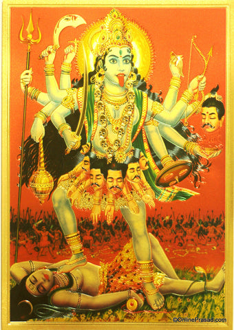 The Maa Kali After Killing Demon Golden Poster - OnlinePrasad.com