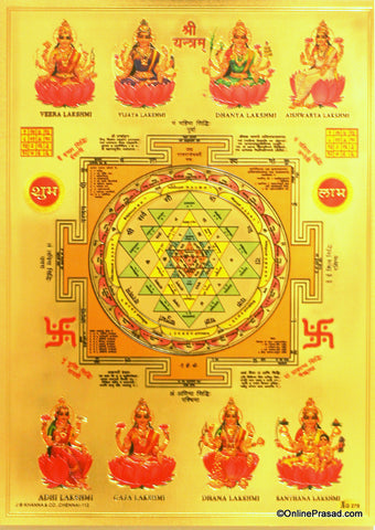 The Shree Yatra With Ashta Lakshmi Golden Poster , Poster - Zevotion, OnlinePrasad.com