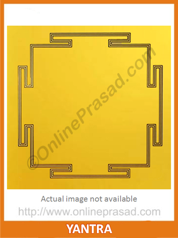 Navgrah Yantra With Protection Lamp - OnlinePrasad.com
