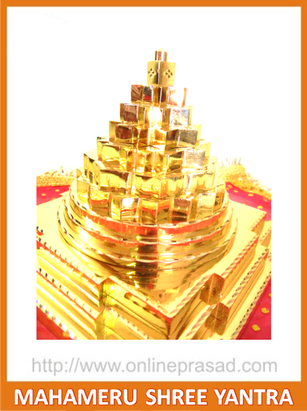 Maha Meru Shree Yantra (Gold Plated)