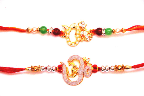 Combo rakhi pack of Ek Onkar in Pearl and Om in Silver - OnlinePrasad.com