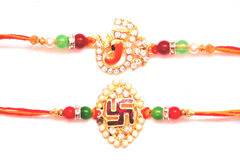 Combo rakhi pack of studded Ganesha and Red Swastik in Pearl - OnlinePrasad.com