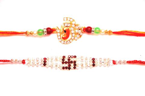 Combo rakhi pack of Studded Ganesha and Swastik in red and white - OnlinePrasad.com