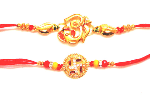 Combo rakhi pack of Ganesha in gold and Swastik with Gold dial , Zevotion Rakhis - Zevotion, OnlinePrasad.com
