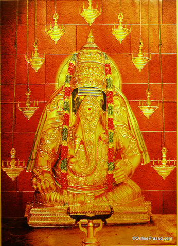 The Kanipakam Varsiddhivinayaka Red Shirngar Golden Poster - OnlinePrasad.com