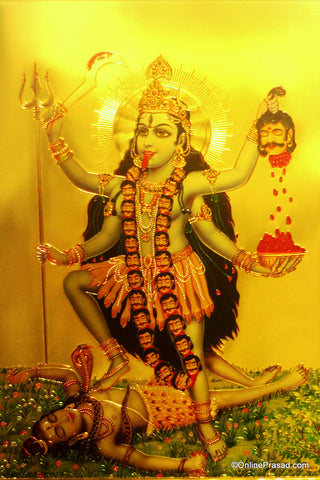The Maa Kali Stepping On Shiva with Gold Detailing Golden Poster - OnlinePrasad.com