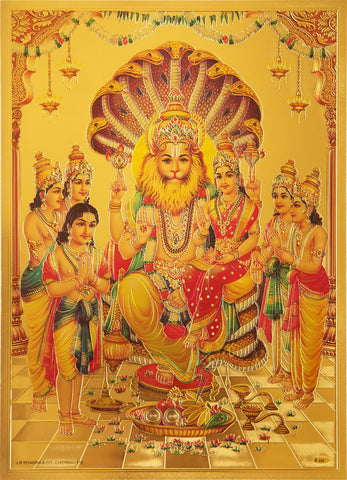 The Lord Prahalad Narsimha Swami Golden Poster - OnlinePrasad.com