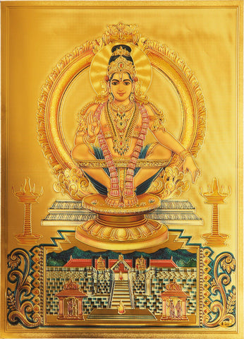 The Ayyappa Swami with Throne Golden Poster , Poster - Zevotion, OnlinePrasad.com