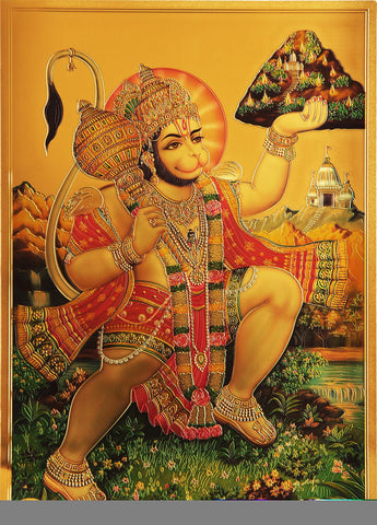 The Lord Hanuman with Sanjivini Golden Poster , Poster - Zevotion, OnlinePrasad.com