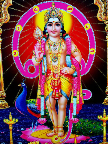 Poster Of Murugan In Yellow With Gold Detailing , Poster - J.B. Khanna, OnlinePrasad.com